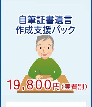 box02_in_01