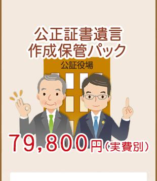 box02_in_02