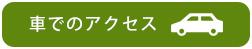 bnr_car