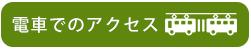 bnr_train